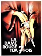 La dama rossa uccide sette volte - French Movie Poster (xs thumbnail)