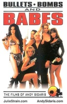 Guns - VHS movie cover (xs thumbnail)