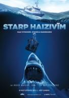 Cage Dive - Latvian Movie Poster (xs thumbnail)