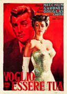 My Forbidden Past - Italian Movie Poster (xs thumbnail)