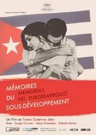 Memorias del subdesarrollo - French Movie Poster (xs thumbnail)