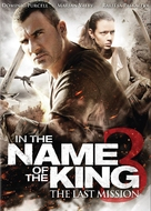 In the Name of the King 3: The Last Mission - DVD cover (xs thumbnail)