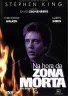 The Dead Zone - Brazilian DVD cover (xs thumbnail)