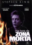 The Dead Zone - Brazilian DVD movie cover (xs thumbnail)