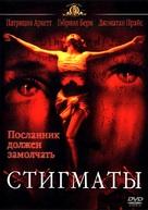 Stigmata - Russian DVD cover (xs thumbnail)
