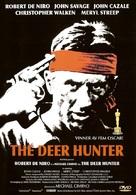 The Deer Hunter - Norwegian DVD movie cover (xs thumbnail)
