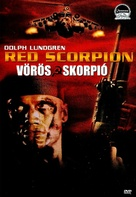 Red Scorpion - Hungarian Movie Cover (xs thumbnail)