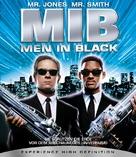 Men In Black - German Movie Cover (xs thumbnail)