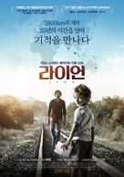 Lion - South Korean Movie Poster (xs thumbnail)