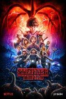 """""""Stranger Things"""" - Turkish Movie Poster (xs thumbnail)"""