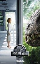Jurassic World - South Korean Movie Poster (xs thumbnail)
