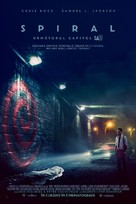 Spiral: From the Book of Saw - Romanian Movie Poster (xs thumbnail)