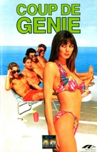 Miracle Beach - French VHS cover (xs thumbnail)