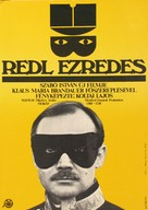 Oberst Redl - Hungarian Movie Poster (xs thumbnail)