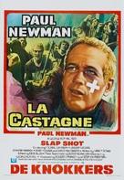 Slap Shot - Belgian Movie Poster (xs thumbnail)