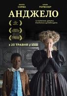 Angelo - Ukrainian Movie Poster (xs thumbnail)
