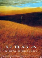 Urga - French Movie Poster (xs thumbnail)