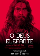 Joi Baba Felunath - Portuguese Re-release poster (xs thumbnail)
