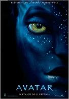Avatar - Polish Movie Poster (xs thumbnail)