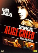 The Disappearance of Alice Creed - Polish DVD cover (xs thumbnail)