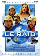 Le raid - French DVD movie cover (xs thumbnail)