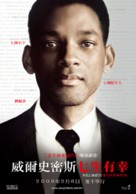 Seven Pounds - Taiwanese Movie Poster (xs thumbnail)