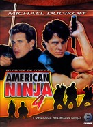 American Ninja 4: The Annihilation - French DVD cover (xs thumbnail)