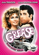 Grease - German Movie Cover (xs thumbnail)