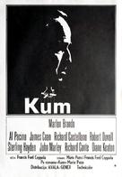 The Godfather - Yugoslav Movie Poster (xs thumbnail)