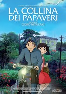 Kokuriko zaka kara - Italian Movie Poster (xs thumbnail)
