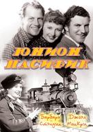 Union Pacific - Russian DVD cover (xs thumbnail)