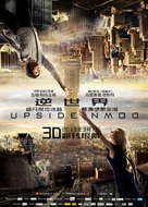 Upside Down - Chinese Movie Poster (xs thumbnail)