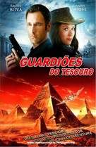 Treasure Guards - Brazilian DVD cover (xs thumbnail)