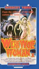 La lupa mannara - VHS cover (xs thumbnail)