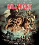 Hell Night - Movie Cover (xs thumbnail)