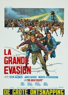 The Great Escape - Belgian Movie Poster (xs thumbnail)
