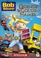 Bob the Builder: The Legend of the Golden Hammer - Dutch DVD cover (xs thumbnail)