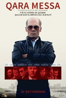 Black Mass - Turkish Movie Poster (xs thumbnail)