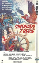 The 7th Voyage of Sinbad - German VHS movie cover (xs thumbnail)