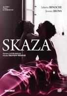 Damage - Polish Movie Cover (xs thumbnail)