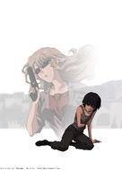 """""""Nowâru"""" - poster (xs thumbnail)"""