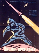 Doroga k zvezdam - Romanian Movie Poster (xs thumbnail)