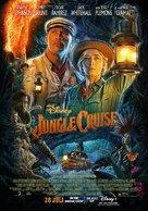 Jungle Cruise - Dutch Movie Poster (xs thumbnail)