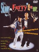 Shou hu fei long - Hong Kong Movie Cover (xs thumbnail)