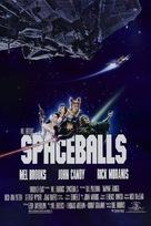Spaceballs - Movie Poster (xs thumbnail)