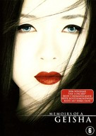 Memoirs of a Geisha - Dutch DVD cover (xs thumbnail)