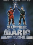 Super Mario Bros. - French Movie Poster (xs thumbnail)