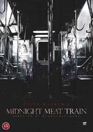 The Midnight Meat Train - Danish DVD cover (xs thumbnail)