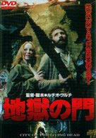 Paura nella città dei morti viventi - Japanese Movie Cover (xs thumbnail)