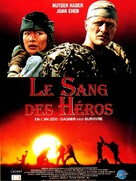 The Blood of Heroes - French Movie Poster (xs thumbnail)
